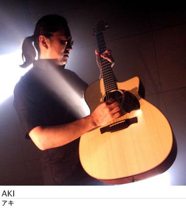 AKI/アコースティック・ギタリスト