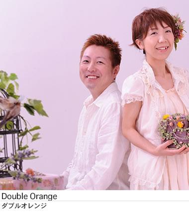 Double Orange/ヴォーカルとドラムのユニット