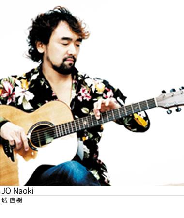 城 直樹//ソロアコースティックギタリスト