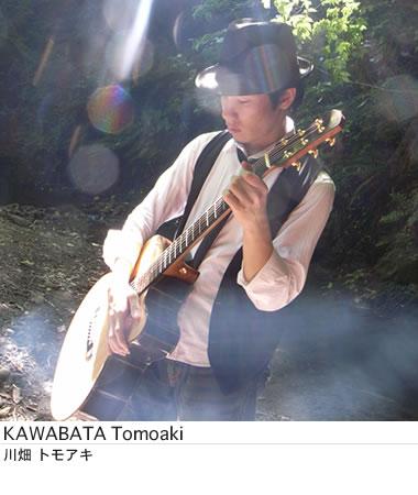 川畑 トモアキ/ソロアコースティックギタリスト