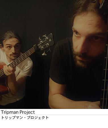 Tripman Project/パーカッシブ・アコースティック・フュージョン
