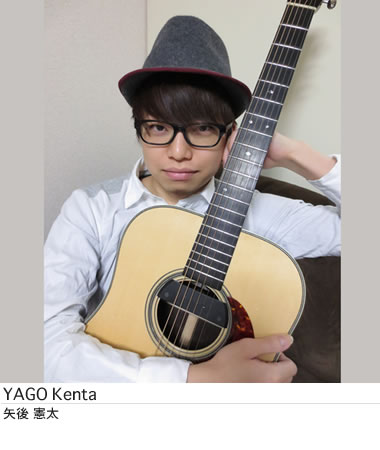 矢後 憲太/ソロアコースティックギタリスト