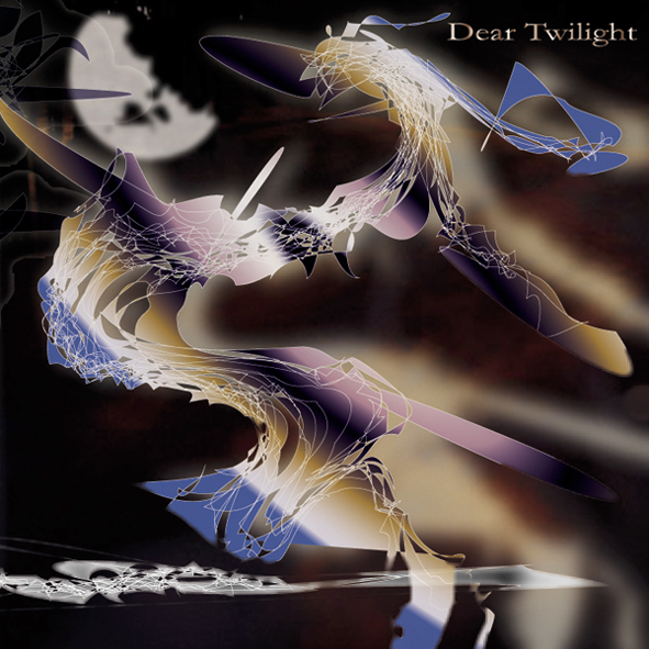兄藏/CDアルバムDear Twilight