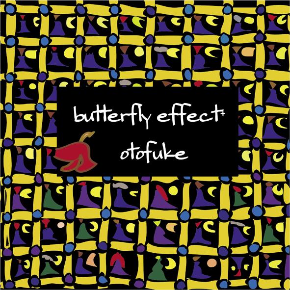 音更/CDアルバム butterfly effect+