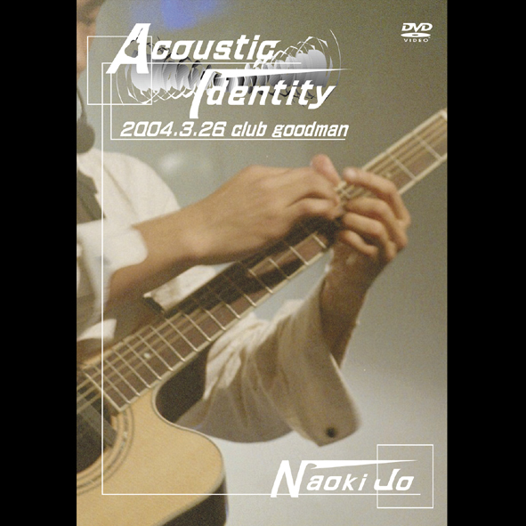 城直樹/DVD Acoustic Identity
