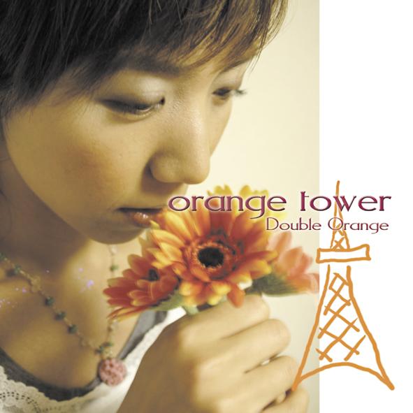 Double Orange/CDアルバムorange tower