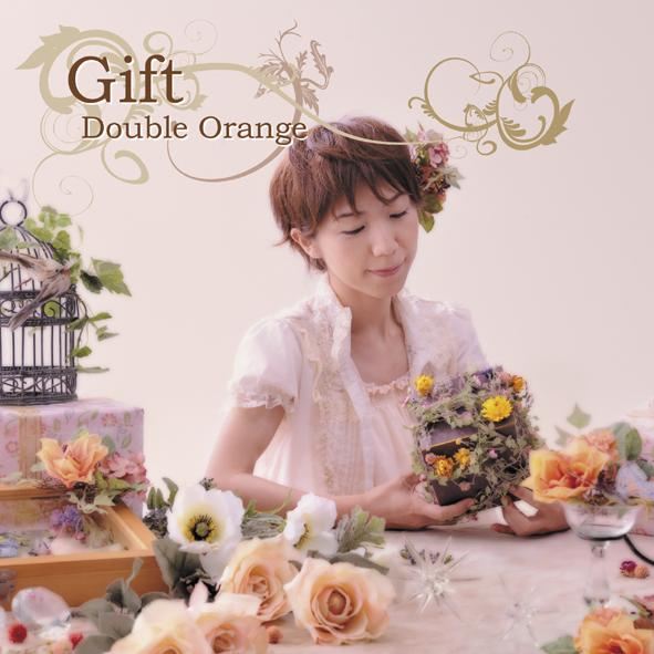 Double Orange/CDアルバムGift