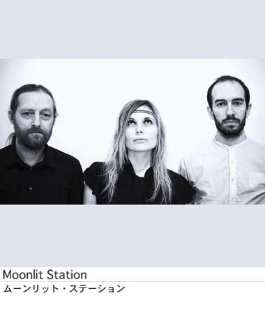 moonlit-station/女性ボーカルドリームポップ